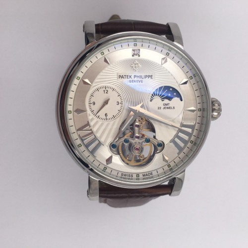 PP Watch White PW001