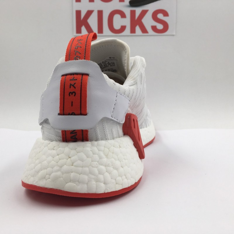 """online store 019ee 033a1 Adidas NMD R2 Primeknit """"White Red"""""""