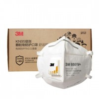3M KN95 9501V+ Mask [Original - Imported]
