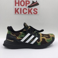 Bape X Ultra Boost 4.0 Camo Green [Top Quality Version]