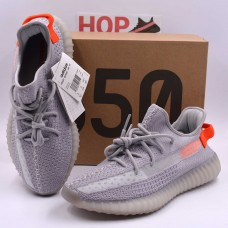 Yeezy Boost 350 V2 Tail Light