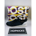 Ultra Boost Hype Beast Uncaged Black [ REAL BOOST ]