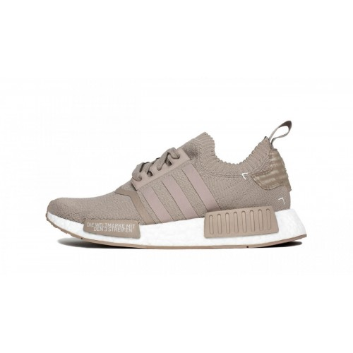 NMD French Biege [ REAL BOOST / PREMIUM VERSION ]