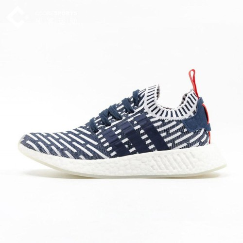 NMD R2 Collegiate Navy/Footwear White [ REAL BOOST / TOP MATERIALS ]