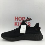 Yeezy Boost 350 V2 BREDS 2017  [Dot Perfect]
