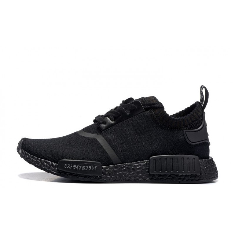 wholesale dealer daad2 9e5c4 Adidas NMD All Black Edition